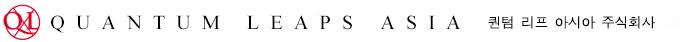 퀀텀 리프 아시아 주식회사